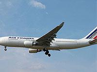 法航A330客机