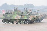 履带式步兵战车方队