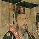 刘备墓:下落有三种说法
