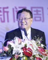 凤凰卫视董事局主席刘长乐