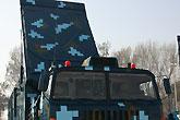 红旗9系统相控阵雷达