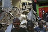 现场房屋被损毁