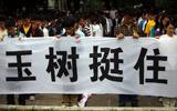 大学生向地震遇难者默哀