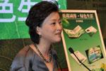 著名节目主持人杨澜主持世界环境日纪念大会