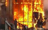 燃烧的房屋