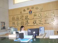 宽敞明亮的惠农陆路口岸政务大厅