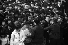 长江商报:金融海啸中的招聘会