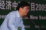NV中国项目总监叶维佳先生发言