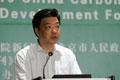吉林:建设绿色北京 打造世界城市