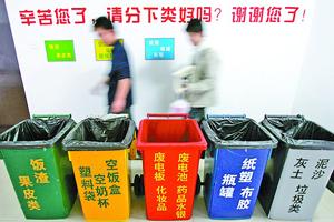 上海垃圾分类走进家庭 小区日减垃圾百余斤