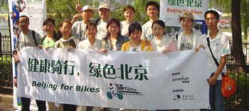 自然之友:打造宜居城市需发展可持续交通