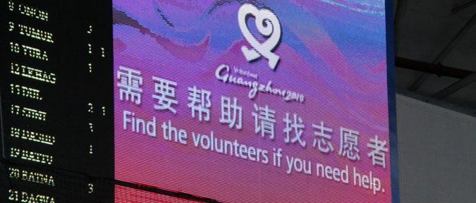 广州亚运会华南师范大学志愿者风采