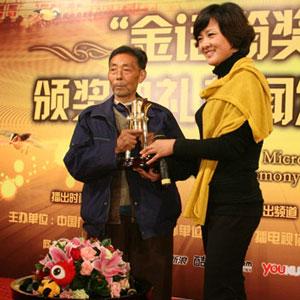 李小萌:金话筒奖杯属于所有受访者和观众