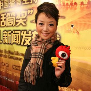 王俐:金话筒奖主持人统一开微博增进和观众沟通