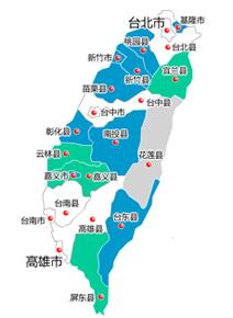 2009年三合一选后蓝绿分布地图