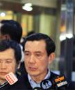 马英九:严厉谴责 吁勿做选举操作