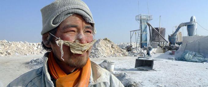 新疆托克逊化工厂虐待多名智障工人