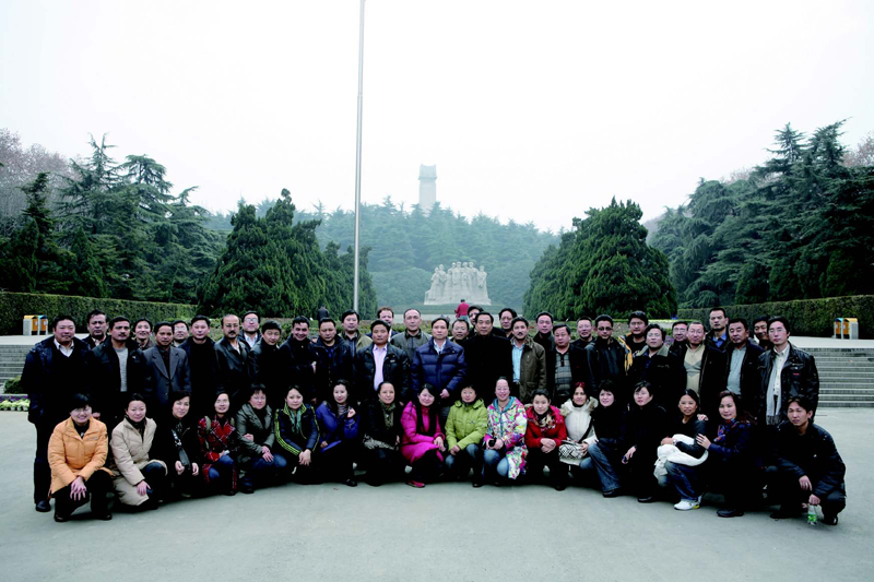 少数民族学员在南京雨花台