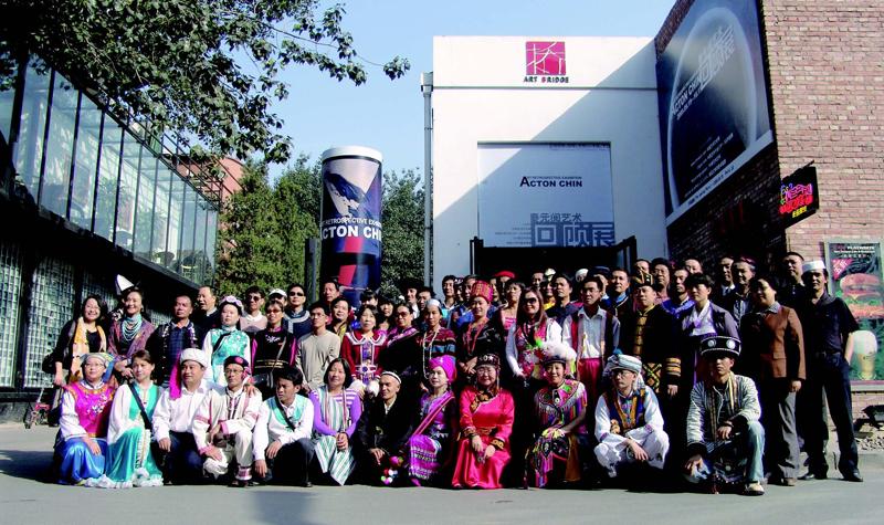 学员在北京798艺术区