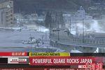 日本地震引发的海啸