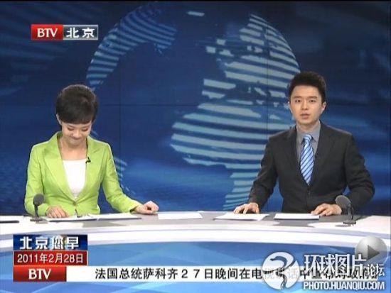BTV《北京您早》女主播笑场