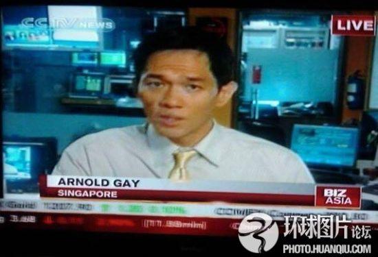 新加坡主播名字惹得央视主播笑场