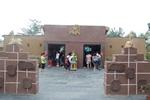 玻利维亚展园
