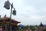 尼泊尔展园