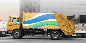 台北:资源全回收 垃圾零掩埋