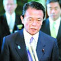 2009年07月日本冻结5家朝鲜企业资产禁止朝高官入境