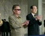 庆祝朝鲜建国63周年