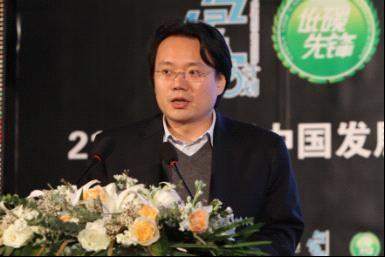刘洲伟:清洁发展必将成为新增长坐标