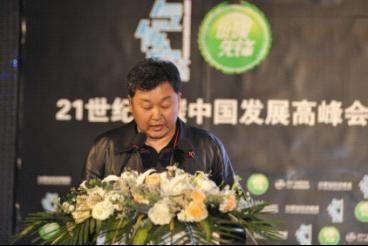 罗勇:关于2011企业低碳发展报告的介绍
