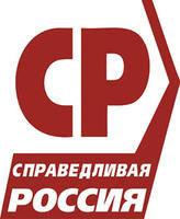 公正俄罗斯党