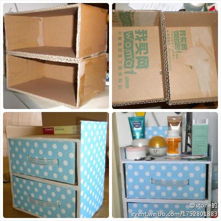 废旧纸盒变梳妆台
