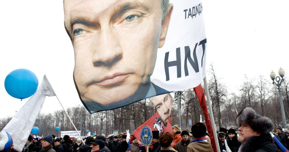 Campaign rally for Putin in Moscow