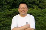 王建勋 中国政法大学副教授