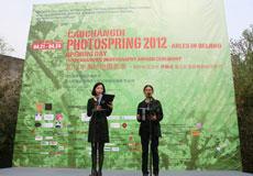 2012草场地摄影季开幕典礼
