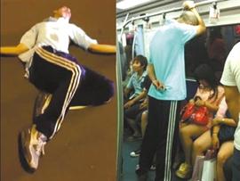 英国男子北京街头耍流氓被拘