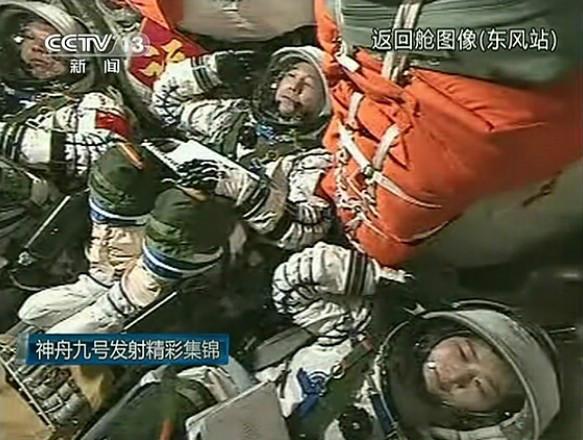 航天员发射瞬间敬礼