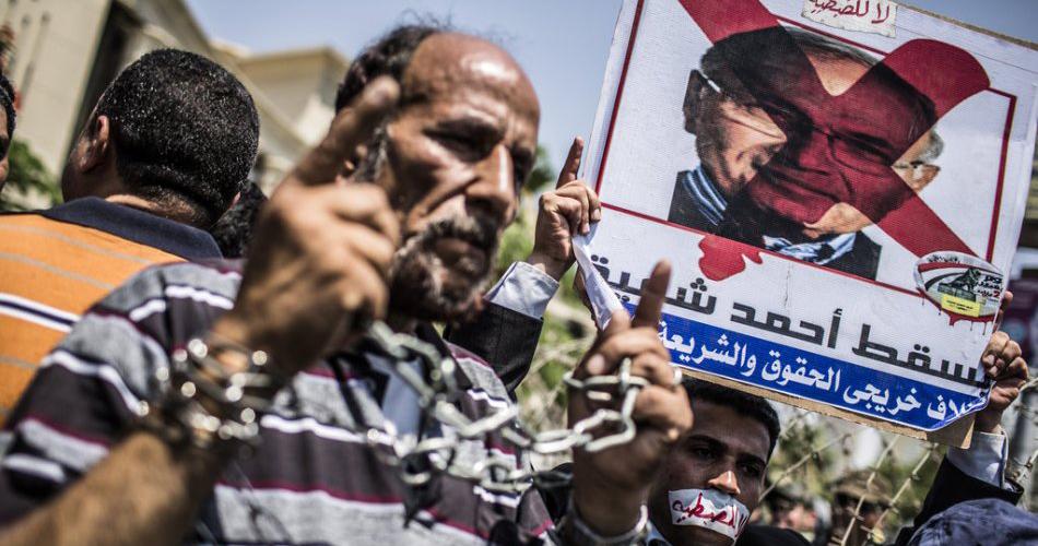埃及民众大规模抗议沙菲克继续参选