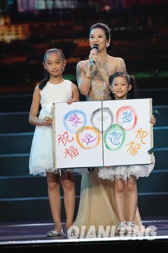 章子怡演唱歌曲《相信梦想》