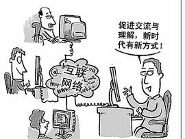 网民围猎促政府重塑公信力