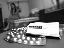少年滥用药物8年喝掉3吨药水 身高缩12厘米