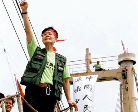 1996年陈毓祥赴钓鱼岛