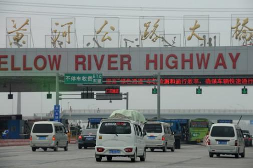 新观察:黄河大桥超期收费神似诈骗