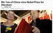 CNN:激励中国民族自豪感