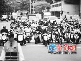 在台湾闯红灯后果很严重
