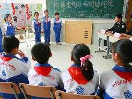 苏州少年举办听证会 培养公民意识