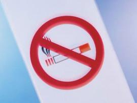 男子不顾禁令上班抽烟被烧伤 申请工伤被否
